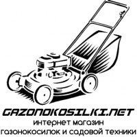Интернет магазин газонокосилок