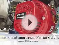 Культиватор Patriot Garden T 6 5:600 FB PG Крот ВК